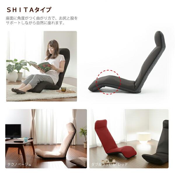 日本製国産座椅子リクライニングコンパクトハイバックWARAKU和楽プレミアムA555(代引