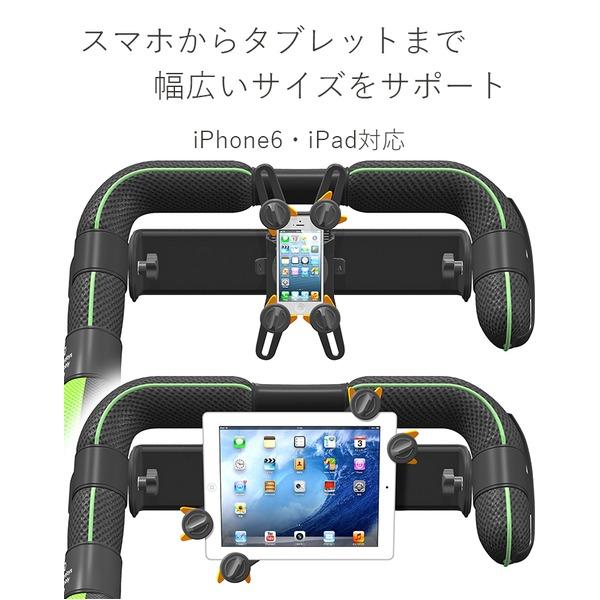 楽天市場 タブレットクッション goron smart plus オレンジ グリーン 2