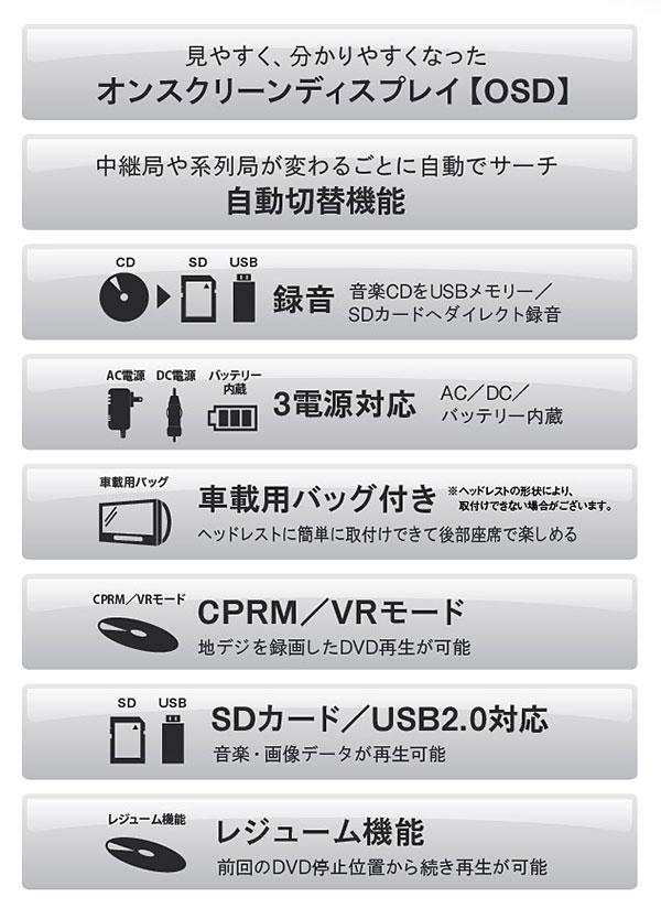 rv-fs11-2.jpg