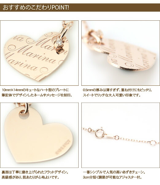 Name Order Necklace  ネームオーダーハートネックレス