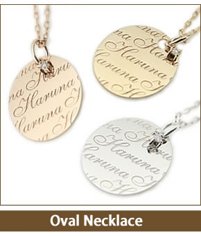 Name Order Necklace  ネームオーダーオーバルネックレス
