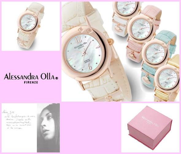 【ALESSANDRA OLLA】アレサンドラオーラ ハートチャーム付腕時計 天然ダイヤモンド2ポイント AO-630-IV レディス・クォーツ