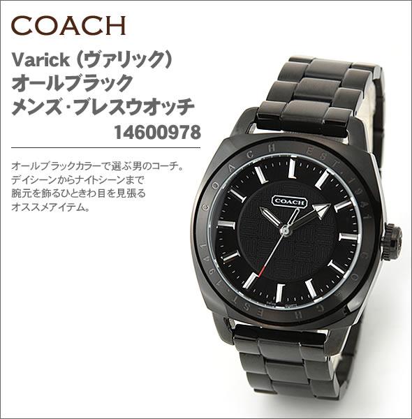 a559c82e84fd 【COACH】コーチ メンズ 腕時計 Varick (ヴァリック) オールブラック ブレスウオッチ 14600978