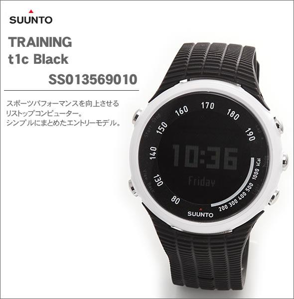 【SUUNTO】スント メンズ 腕時計 TRAINING(トレーニング) t1c Black(ティー・ワン・シー・ブラック) SS013569010