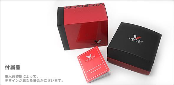 【VICEROY】バーセロイ メンズ 腕時計 FUN COLORS POPカラー使いの差し色。デカ系ダイバーズウオッチ VC-432049-95