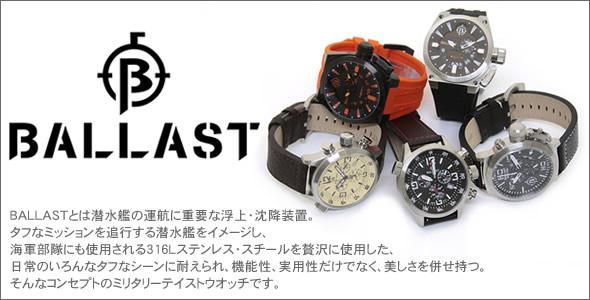 バラスト VALIANT (ヴァリアント) 堅牢なリューズガード、タフに遊べるメンズ・クオーツ・GMTウオッチ BL-3108-02
