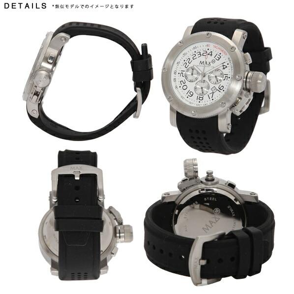 MAX マックス 腕時計 MAX421 47mm Face シルバー ブラック クロノグラフ ウォッチ 国内正規商品