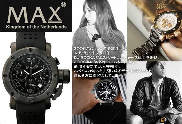 マックス 42mm FaceLine ベゼルにラインストーンをまとったガーリーなクロノグラフ・ウオッチ 5-MAX509