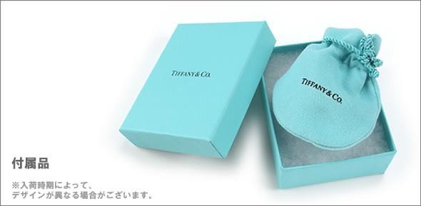 ティファニー  アトラス ペンダント スモール ダイヤモンド 16in 18R 30480554
