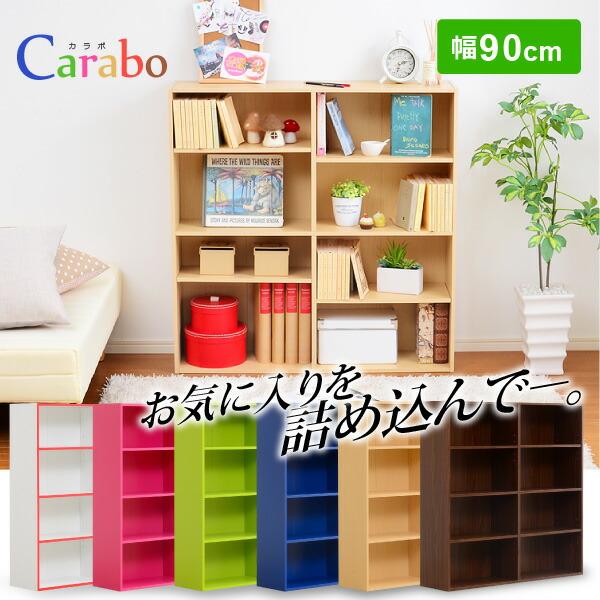 e9a6c8cf99a7 リコメン堂 - スチールラック(棚、ラック、キャビネット)|Yahoo!ショッピング