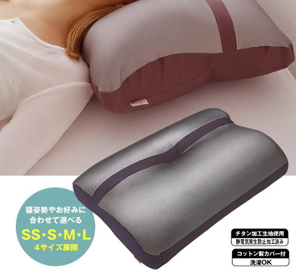 メタルモグMOGUピロー寝姿勢やお好みに合わせて選べるS・M・L3サイズ展開