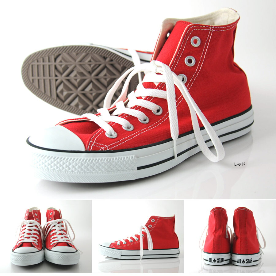 Are Mens And Ladies Converse Shoes The Same