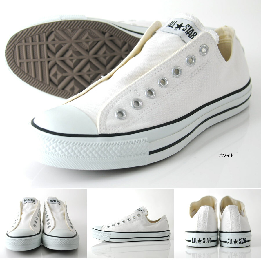 Ladies All Star Converse Shoes
