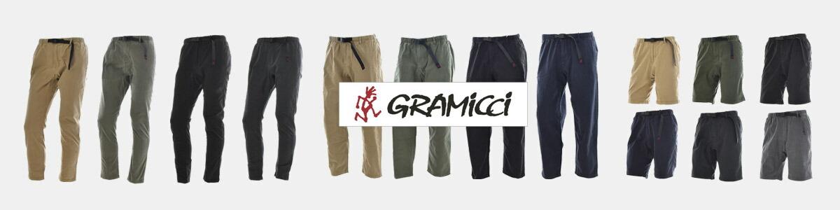 Gramicci(グラミチ)