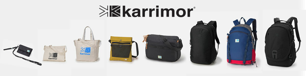 karrimor(カリマー)
