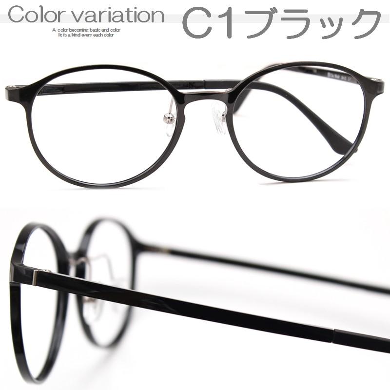 C1 ブラック