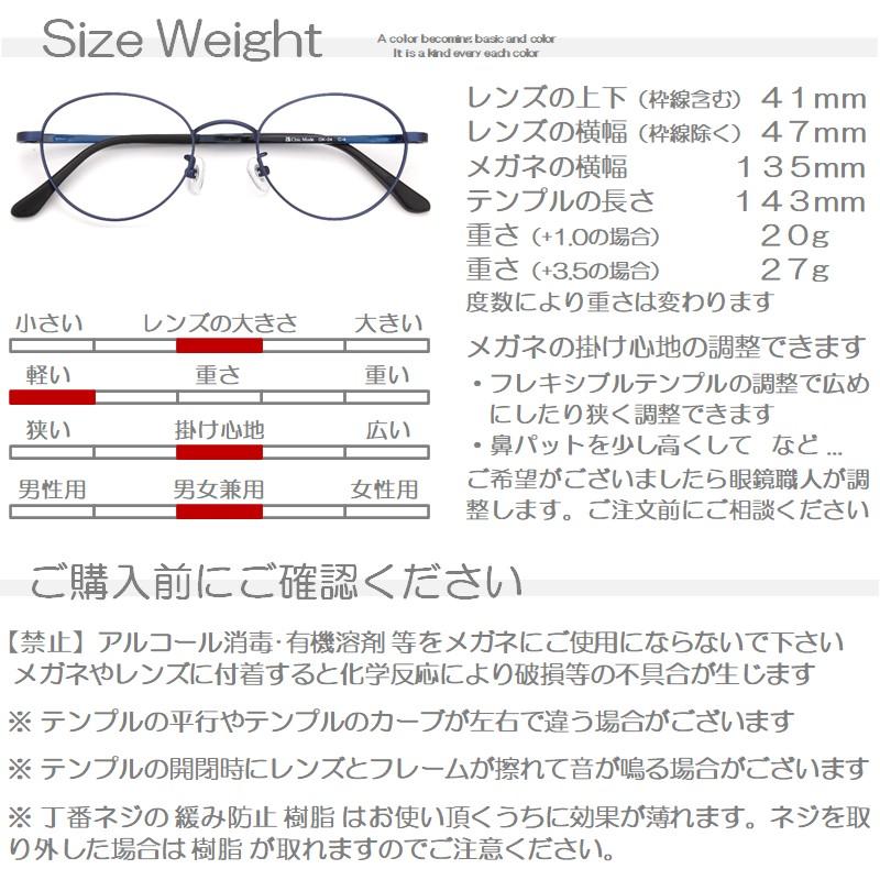 サイズ・重さ/ご購入前にご確認ください