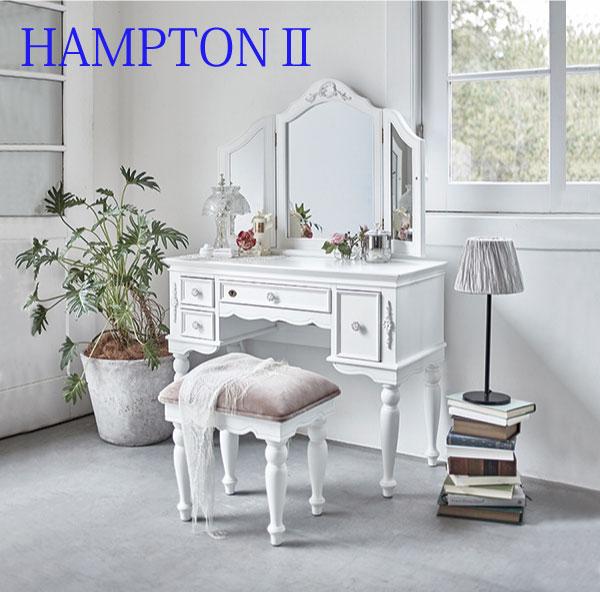他ハンプトン