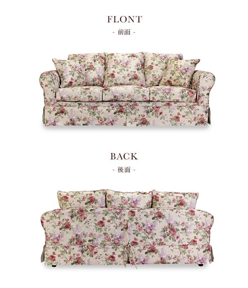 Early sofa
