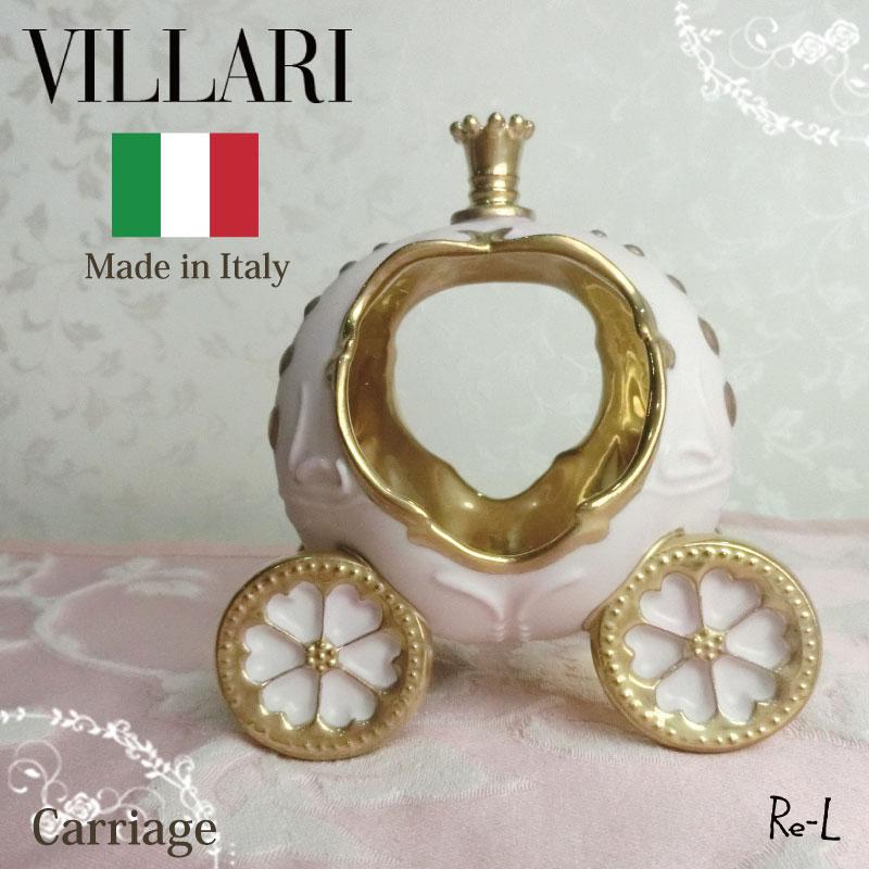 VILLARI ヴィラリ