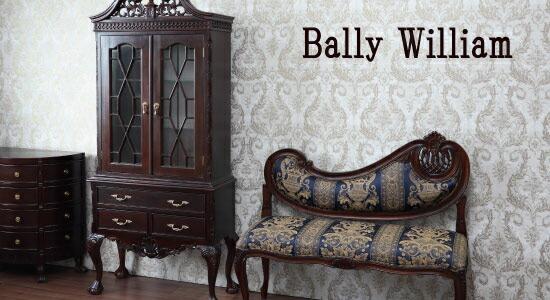 Bally William バリーウィリアム