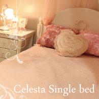 チェレスタシングルベッド 日本製白家具