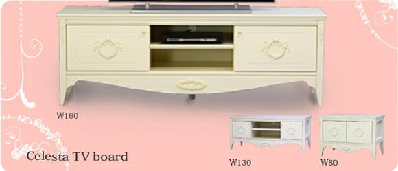 リエルショップオリジナル白家具シリーズチェレスタTVボード
