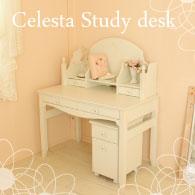 チェレスタ学習デスク 日本製白家具