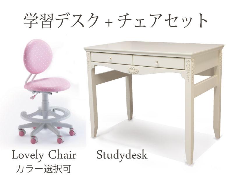 オリジナル白家具シリーズチェレスタ