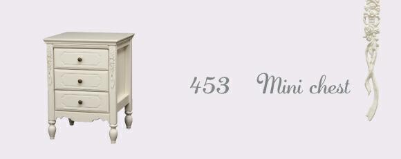 【日本製】オリジナル白家具シリーズ ロゼッタ453ミニチェスト