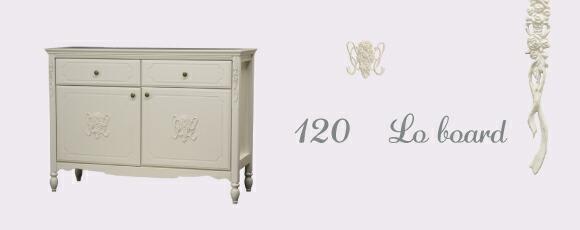 【日本製】オリジナル白家具シリーズ ロゼッタ120ローボード