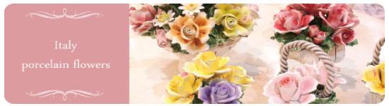 イタリア製 陶花