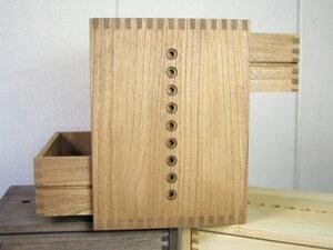 ヴァイン引き出しBOX/Re-L(リエル)収納家具:ユニット・ボックス・桐