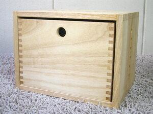 ヴァインMBOX/Re-L(リエル)収納家具:ユニット・ボックス・桐