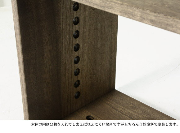 ヴァインLBOX/Re-L(リエル)収納家具:ユニット・ボックス・桐