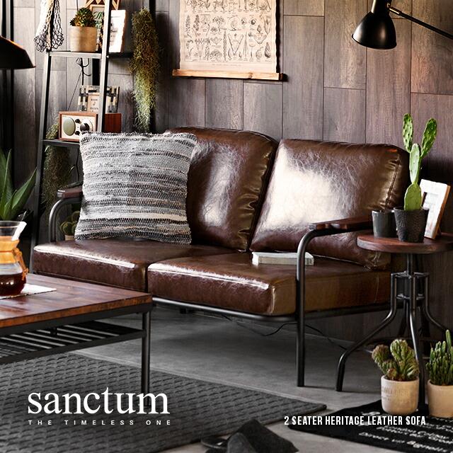 sanctum 2人掛けソファ