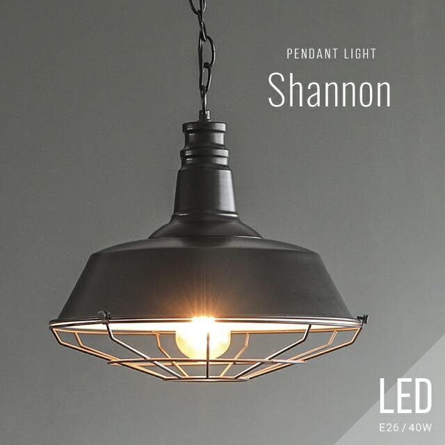 ペンダントライト Shannon