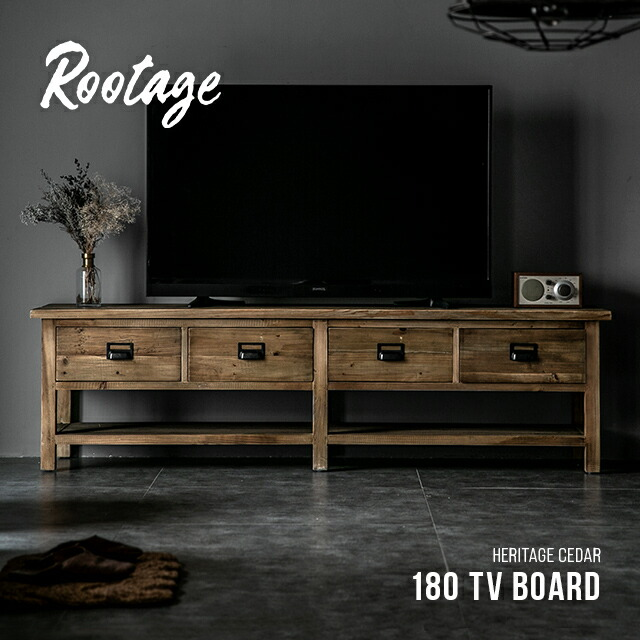 Rootage テレビボード