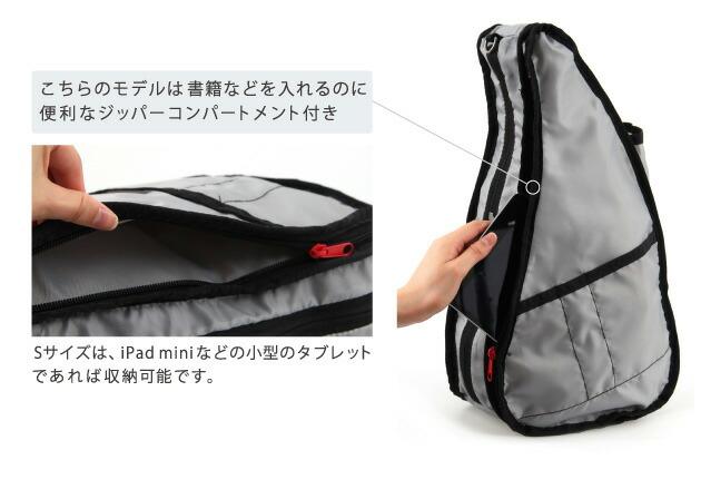 16fc1588e461 こちらのブランドは、もともと「ameribag(アメリバッグ)」という名称でしたが、ブランド名が変わり「ヘルシーバックバッグ」という名称になりました。
