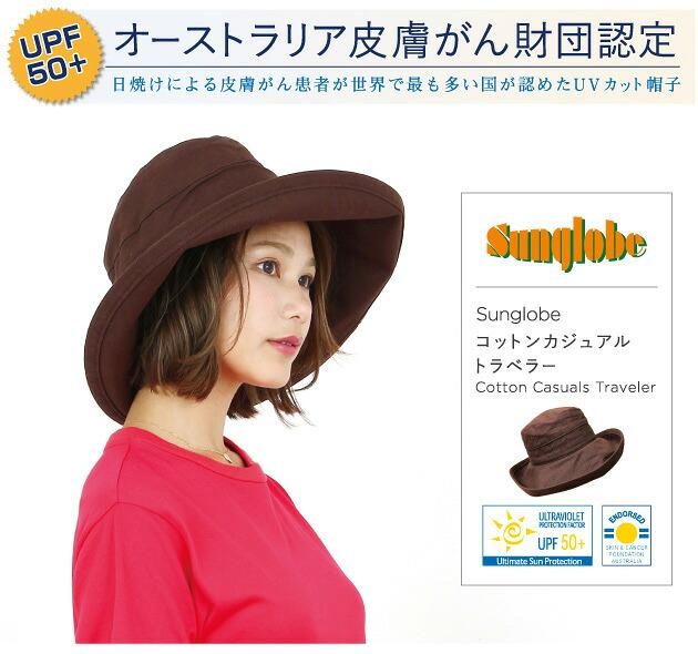 df2a94db0249c8 強い日差しの中外出するなら、UPF50+でしっかり紫外線対策! 長めのつばでもフワッと軽やかな印象でかぶれるのが魅力のUVカット帽子