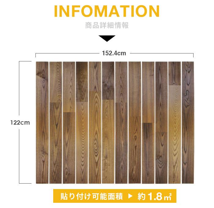 【楽天市場】王様のブランチで紹介 ウッドパネル 天然木 リクレームドシリーズ アメリカ製 Stikwood