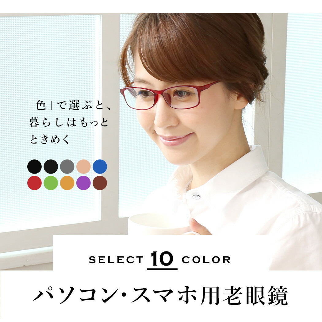 select10color