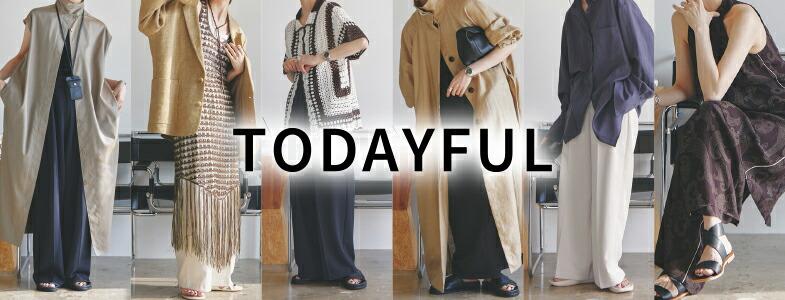 TODAYFUL(トゥデイフル)