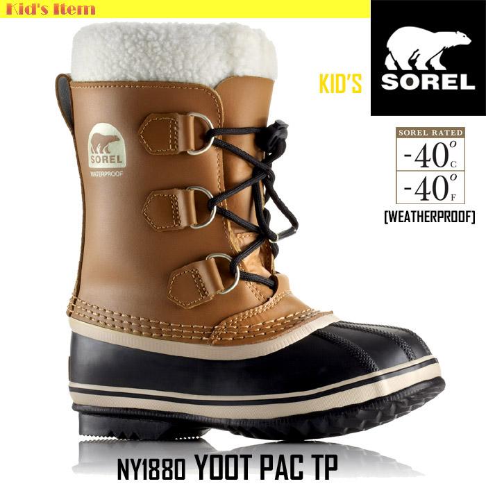 ソレルキッズブーツ子供用冬靴防寒SORELユートパックTPYOOTPACTPカラー259NY1880【