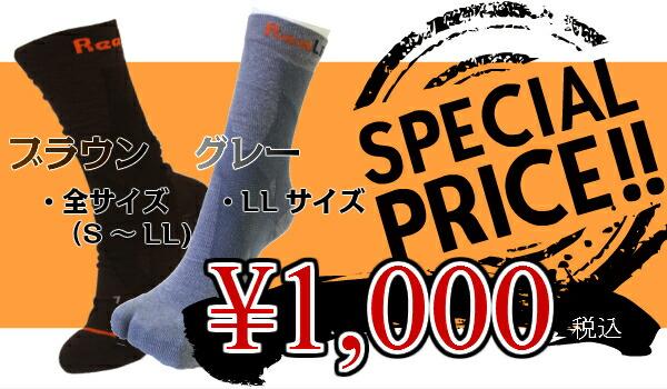 ブラウン/グレー1000円