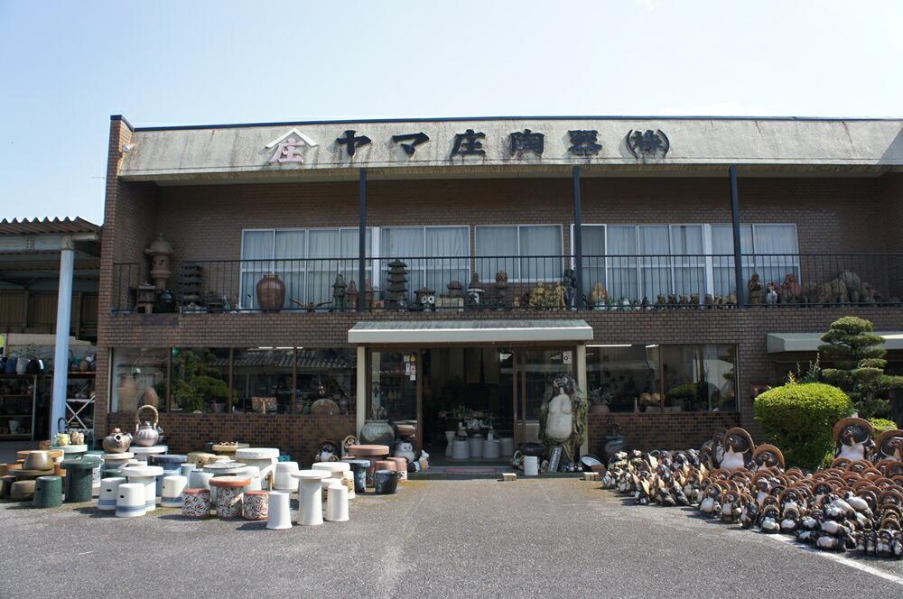 ヤマ庄陶器