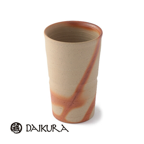 【DAIKURA】緋襷/ビアマグタンブラー(コップ/和食器/焼き物/国産/日本産/職人)[備前のお店DAIKURA]