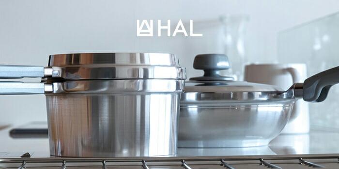 HAL片手無水鍋