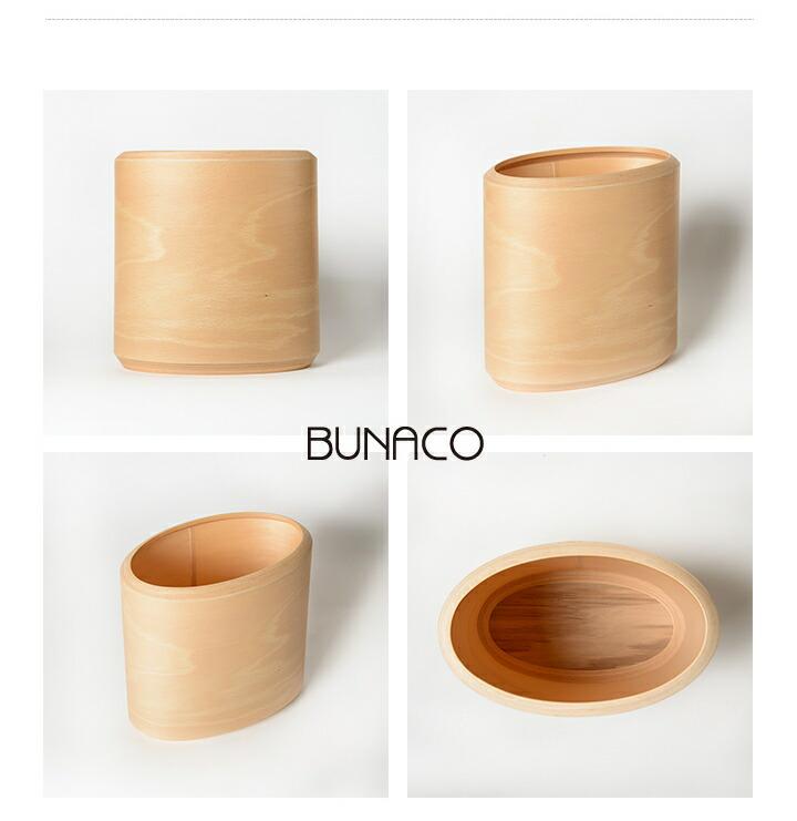 BUNACO DUSTBOX