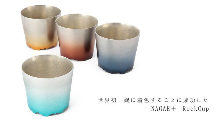 NAGAE+
